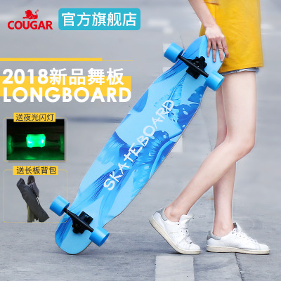 美洲獅(COUGAR) 長板滑板四輪成人兒童青少年抖音男女舞板Dancing公路代步刷街滑板
