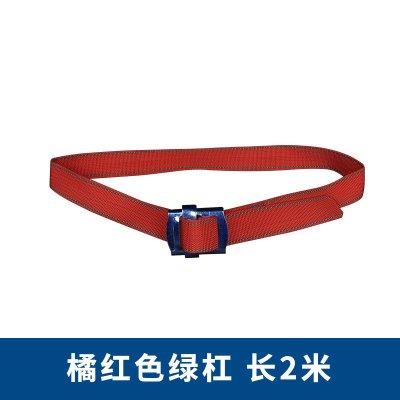 蘇寧德森安全帶 腰帶 高空作業繩 安全繩安全帶配件腰帶扣戶外施工保 橘紅色腰帶長2米
