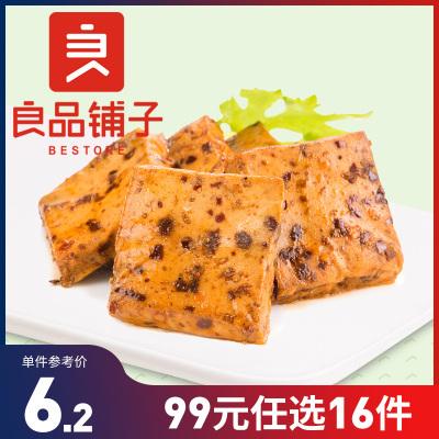 任選【良品鋪子】 千葉豆腐200g*1袋 麻辣味 小食豆干 重慶千頁豆腐 休閑零食