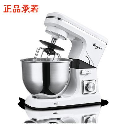 炒菜机惠而浦厨师机家用和面机小型全自动揉面多功能