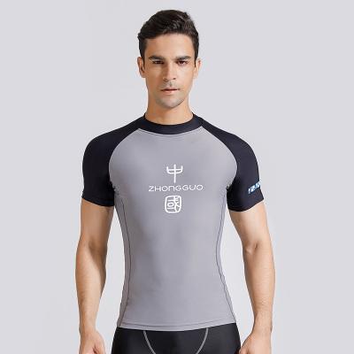 SUNTEK男士泳衣泳褲套裝 分體短袖上衣五分短褲成人速干緊身防曬游泳衣