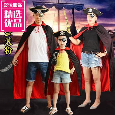 六一兒童節萬圣節披風兒童海盜演出服裝成人男女士黑紅斗篷Cosplay表演衣服