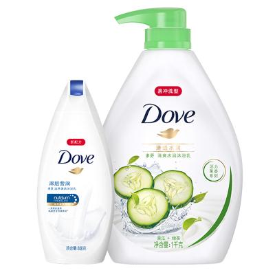 多芬(DOVE)沐浴乳清透水潤1KG+深層營潤300g 沐浴露 適合各種膚質 成人適用【聯合利華】