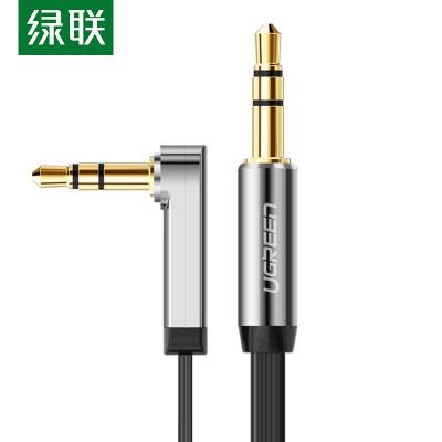綠聯aux音頻線車用3.5mm公對公音響線電腦汽車音箱低音炮耳機純銅兩頭彎插頭車載數據雙頭連接線適用蘋果手機