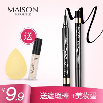 美珊蓮MAISON正品眼線筆防水防汗不掉色不暈染眼線液學生眼線液
