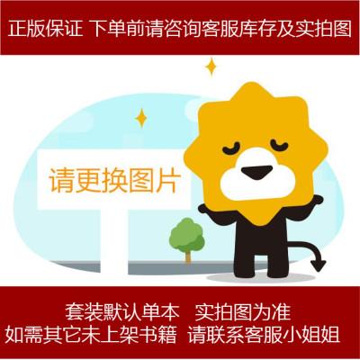 球最大物流公司配送专家UPS Vincent Ferng 上海财经大学出版社 9787810988964