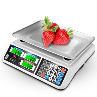 電子秤商用臺秤稱重計價電子稱家用廚房水果小型賣菜 (普通款充電使用)【黑字平盤】