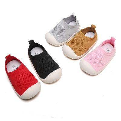 嬰兒學步鞋軟底室內鞋寶寶鞋子男1-2-3一4歲女童鞋子春秋春季布鞋 裳凝荷