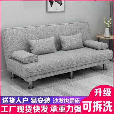徽月沙發床兩用簡易可折疊多功能雙人三人小戶型客廳租房拆洗懶人布藝沙發