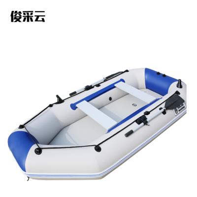俊采云(Jun Cai XP26B型加厚橡皮艇 冲锋舟 巡逻船艇 皮划艇 气垫钓鱼船 2.6米4-5人拉丝款 含挂汽油机