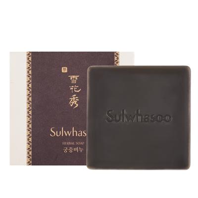 雪花秀(Sulwhasoo) 宮中蜜皂 溫和清潔控油手工香皂潔面皂潔膚皂/粉 中樣 50g