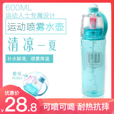 KOOK大容量運動水杯塑料水杯子男便攜水瓶太空杯戶外運動大號水壺