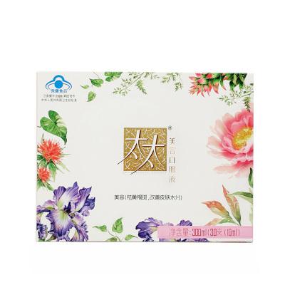 靜心太太藥業(Taitai) 美容口服液30支裝 300g禮盒裝 草本配方