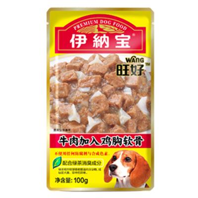 伊納寶 狗零食 旺好妙鮮牛肉雞肉粒包 狗罐頭拌糧犬濕糧包100g 牛肉+雞小胸肉 10包