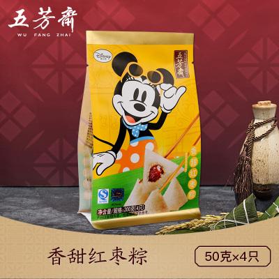 五芳斋粽子迪士尼*真空香甜红枣粽50克*4嘉兴特产甜粽子 迪士尼包装 儿童喜欢 香糯可口