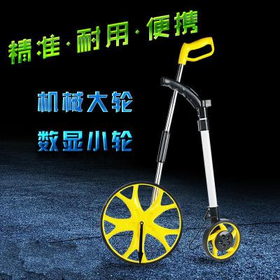 公正測距輪手推式測距儀輪式測距儀數顯電子測距輪手持測距輪機械