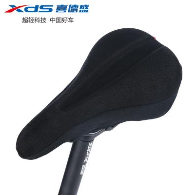 喜德盛(xds)坐墊套 透氣加厚單車配件內置記憶軟海綿坐墊套山地自行車騎行座包