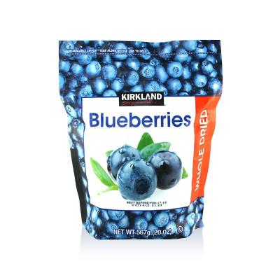 【烘焙達人推薦】柯克蘭(Kirkland)天然大顆藍莓果干 567g/袋 科克蘭 柯可藍 藍莓干 蜜餞 零食 美國進口