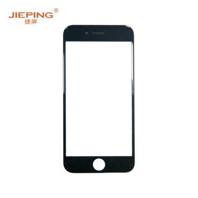 捷屏(JIEPING)適用于蘋果6s一體蓋板 手機外屏維修更換 黑色(不含稅)