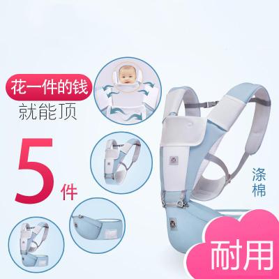 开心孕婴儿背带宝宝腰凳四季多功能通用横前抱式抱娃神器透气