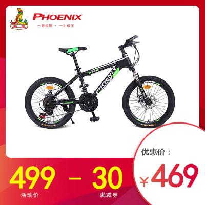 鳳凰(Phoenix)正品20寸兒童山地自行車學生山地車21速碟剎單車減震城市自行車