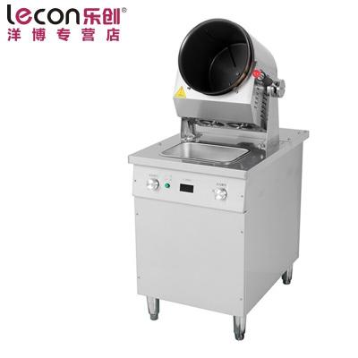 樂創(lecon) 商用炒菜機 大型全動智能炒菜機器炒飯機烹飪鍋滾筒炒菜鍋 G30DA(柜式升級款)
