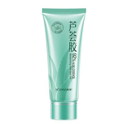 rorec蘆薈膠40g 正品淡化去痘印補水保濕收縮毛孔面霜乳液男女士正品自然修復