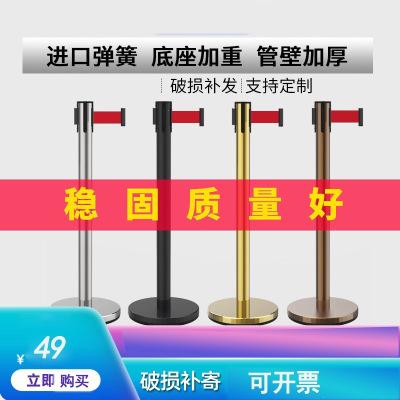 隔離帶伸縮帶一米線不銹鋼隔離欄桿圍欄警示帶排隊護欄警戒隔離線