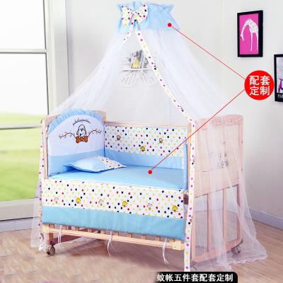 嬰兒寶寶床兒童床拼接床智扣實木無漆可變書桌嬰兒搖籃床