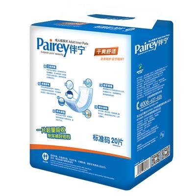 顺清柔 伴宁Pairey成人纸尿片加大长失禁老年人孕产妇月子男女用一次性尿不湿标准码M号20片装