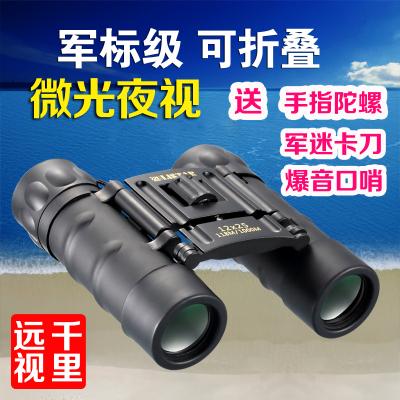 立视德高清双筒望远镜大口径大目镜高倍便携微光夜视ZLISTAR固定倍率非普通望远镜红外军迷望远镜配件