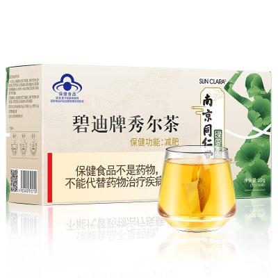 南京同仁堂碧迪牌秀爾茶減肥茶60g/盒裝保健茶飲男女減肥瘦身