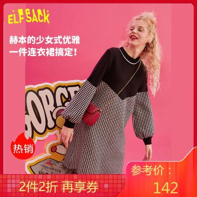 妖精的口袋黑色拼接千鸟格连衣裙2019秋冬季新款女小个子针织裙子