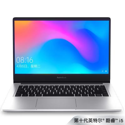 小米(MI)RedmiBook14英寸增強版輕薄本全新十代處理器筆記本電腦(i5-10210U 8G 512GSSD MX250 2G獨顯)手環疾速解鎖 游戲 win10 月光銀