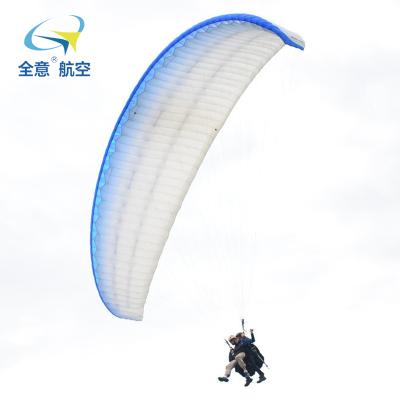 【定金】寧波伏龍山 高空動力傘飛行體驗 動力滑翔傘空中飛行體驗券 全意航空飛行券