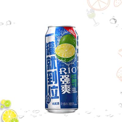 【酒廠自營】RIO銳澳雞尾酒預調酒洋酒8度強爽系列 卡曼橘口味500ml單罐裝