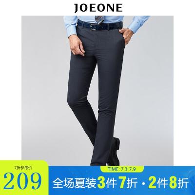 【專柜新款】九牧王男褲仿毛西褲2020夏季舒適修身男士長褲 JA2921412+灰色+修身版