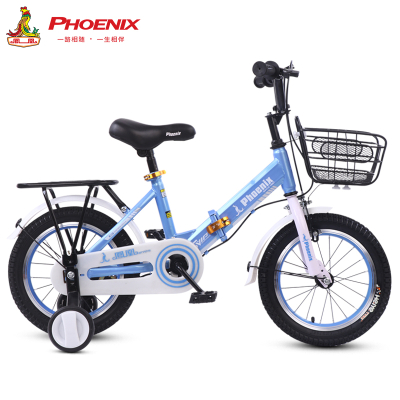 鳳凰兒童自行車折疊單車3-6歲男孩女孩童車12/14/16/18寸小孩腳踏車