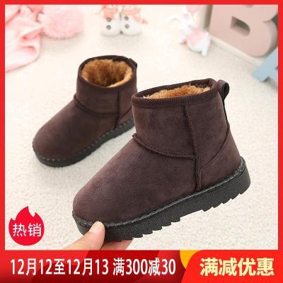 兒童雪地靴男童鞋子2019冬新款女童加絨棉鞋防滑學生短 靴子莎丞