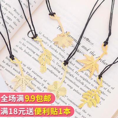 奇画创意植物金属书签古典中国风镂空书页夹文艺古风礼品书签学生