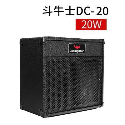 斗牛士電吉他音箱20W民謠彈唱40W電木彈唱吉他音響