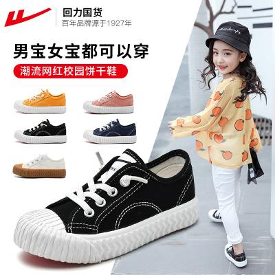 回力童鞋女童鞋2020夏季新款兒童帆布鞋小白鞋小學生板鞋男童鞋子