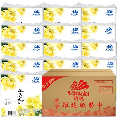 维达(Vinda) 餐巾纸花之韵餐厅酒店商务生活用纸巾方巾擦手纸100张/包*60包抽纸整箱装
