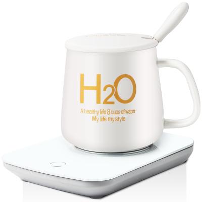 中联(ZOLEE)暖暖杯55度恒温杯CP-019迷你咖啡杯女生用姨妈神器养生烧水壶加热陶瓷杯