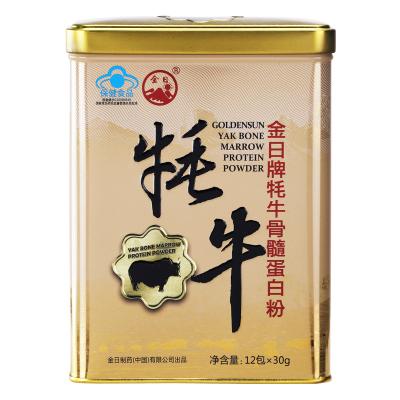 金日牌 牦牛骨髓蛋白粉 30gx12包 金日(jinri) 盒裝 粉劑 骨膠原蛋白 增加骨密度 360g 蘇寧自營