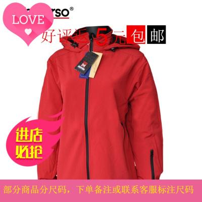 秋冬新款户外软壳衣防风防水保暖冲锋衣男女款外套