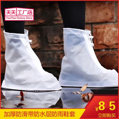 时尚男女款防雨鞋套 中筒加厚防滑防雪鞋套 儿童雨鞋套