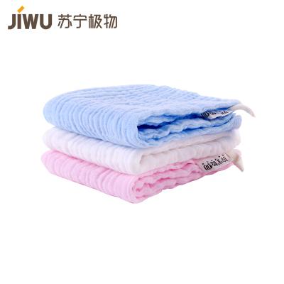 蘇寧極物 嬰幼兒全棉紗布方巾(3條裝)