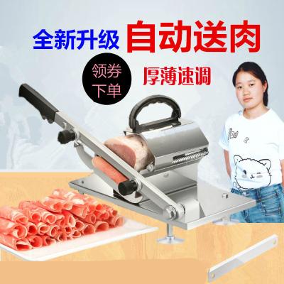 納麗雅(Naliya)羊肉片切片機家用牛羊肉卷機手動商用刨凍肉機不銹鋼小型切肉