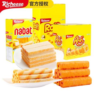 印尼進口麗芝士納寶帝巧克力奶酪味威化餅干200g*3盒600g包免郵休閑零食品